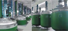 特价供应广州化工生产线冷冻水,反应釜低温冷冻水系统工程,低温冷水机组,**温冷冻水