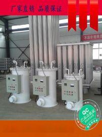 燃气天然气复热器,电加热气化器,气化器