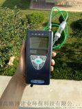 測氧氣儀器氧氣濃度檢測氣進口