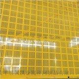 铝板爬架网 爬架网可用材质