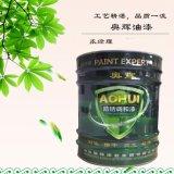 奥辉漆业供应各种颜色醇酸防锈漆 钢结构防锈漆