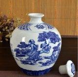 陶瓷酒瓶报价_景德镇陶瓷酒瓶厂家_陶瓷酒瓶订做