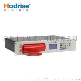 供应DH9251型消防电话主机