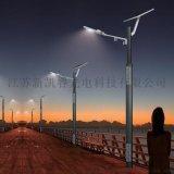 廠家定製 LED農村太陽能路燈價格表 一體化道路照明燈工程路燈
