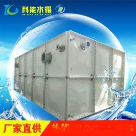 玻璃钢拼装水箱 保温水箱 生活饮用水设备德州水箱生产厂家