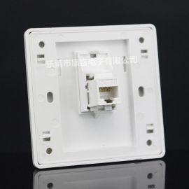 86型单口网络直通插座面板 CAT5E电脑网线网口模块直插墙壁插座