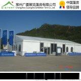 大型会展铝合金篷房,车展篷房,婚庆篷房,可租赁
