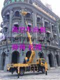 20米高空车出租,上海升降车出租,青浦高空车租赁