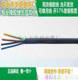 橡胶电源线4*0.5四芯橡胶线电器草坪灯连接电缆线