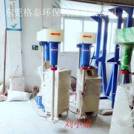 鱼肝油分散机 化工可升降搅拌机,高速分散搅拌机
