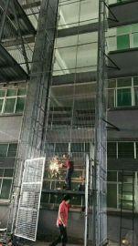 启运销售仓储 立体车库专用导轨式升降机   简易货梯  液压货梯 定制升降平台