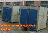 长期制作除氢烘箱 工业除氢驱氢炉 电热去氢烘烤箱