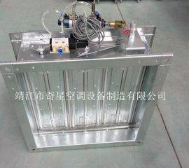 供应矩形气动防火阀 圆形气动式防火阀