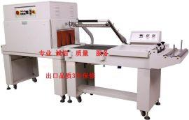 上海收缩包装机TY-4525POF膜热收缩机