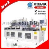 深圳3D熱彎機廠家哪家好,熱彎設備
