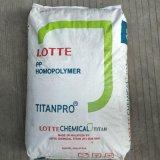 PP马来西亚大藤6331塑料容器 帽和密封件用PP原料