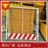 基坑护栏 临边围栏 建筑工地安全围挡 地铁洞口警示防护栏