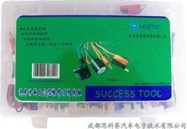 汽车诊断与汽车电脑检修专用线组(SKS-3068)
