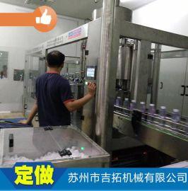 厂家直销 全自动灌装机液体三合一体机灌装生产线设备 瓶装灌装机