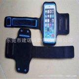 戶外登山旅行運動臂帶 跑步健身手腕包 適用於4到6寸所有款手機