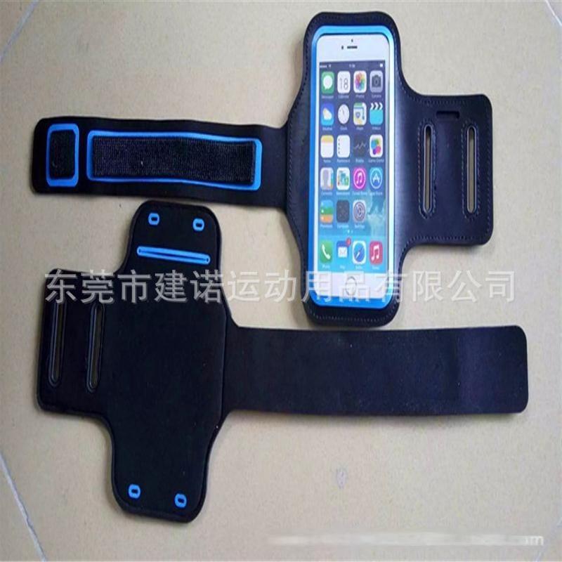 户外登山旅行运动臂带 跑步健身手腕包 适用于4到6寸所有款手机