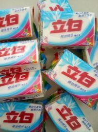 立白洗衣皂批发 劳保福利肥皂批发报价