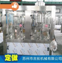 厂家直销 小瓶水生产线  三合一矿泉水灌装机成套灌装设备