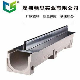 广东线性下水道 塑料排水沟 线性下水道盖板 HDPE盖板 树脂盖板