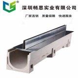 廣東線性下水道 塑料排水溝 線性下水道蓋板 HDPE蓋板 樹脂蓋板