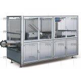 卧式装盒机 全自动装盒机