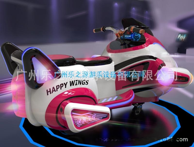 厂家直销广场儿童亲子互动游乐设备快乐飞侠小飞机