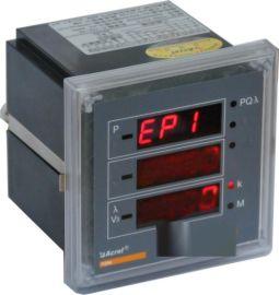 安科瑞 PZ96-E4/C 485通讯智能电力仪表