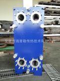 製糖 化工行業 FA184型號 N40型號 N35型號 可拆寬流道板式換熱器