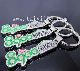 钥匙扣匠人勋JIANG REN XUN金属牌