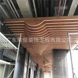 浙江工程弧形鋁方通天花吊頂定製 方通造型室內幕牆