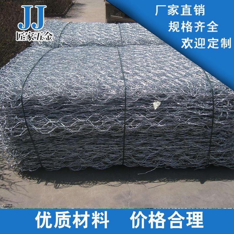 厂家直销防洪石笼网 全国石笼网 加筋石笼网