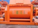廠價批發供應攪拌機 億立JS750混凝土攪拌機價格 JS750砼攪拌機供應商