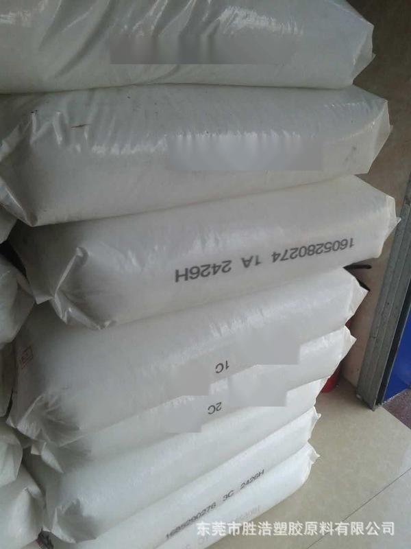 LDPE 茂名石化 951-000 发泡料薄膜料 涂覆料 通讯电缆料LDPE