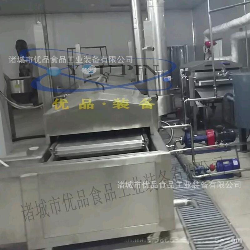 商用自動油炸流水線 廠家直銷雙網帶薯片油炸線