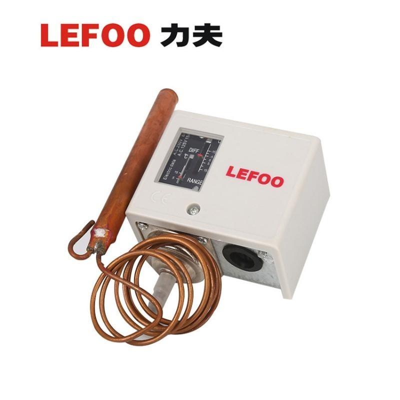 电子式温度控制器 冷库温度控制器 智能数显石油运输