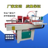 木工機械MX6014自動梳齒機 接木機配套設備