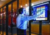 互動櫥窗,電子櫥窗、數位櫥窗