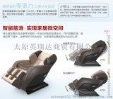热销荣康至尊版按摩椅RK7805L