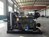 代替市電的柴油機動力打草機礦山破碎機用柴油機發動機6105可配套離合器皮帶輪濰坊魯柴13375369201