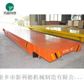 專業產品設計kpx蓄電池運輸軌道車精品熱銷