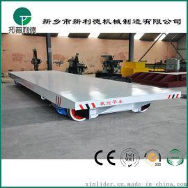 北京搬运电瓶平板车银河地平车电动平车划线