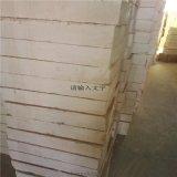 250*50硅酸钙管壳 华鑫硅酸钙保温板厂家