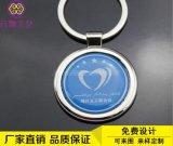 貼紙滴膠鑰匙扣制造 鋅合金立體鑰匙扣廠家 鑰匙扣制造價格