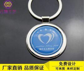 贴纸滴胶钥匙扣制造 锌合金立体钥匙扣厂家 钥匙扣制造价格
