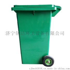 240L铁质垃圾桶户外垃圾桶带轮可移动垃圾桶直销